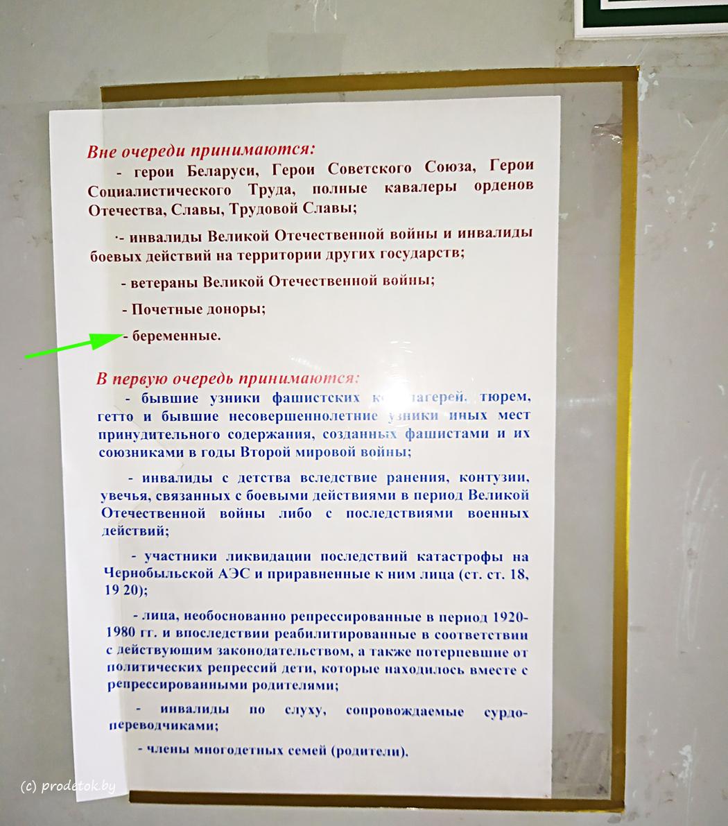 Паспортный стол прописка московского района