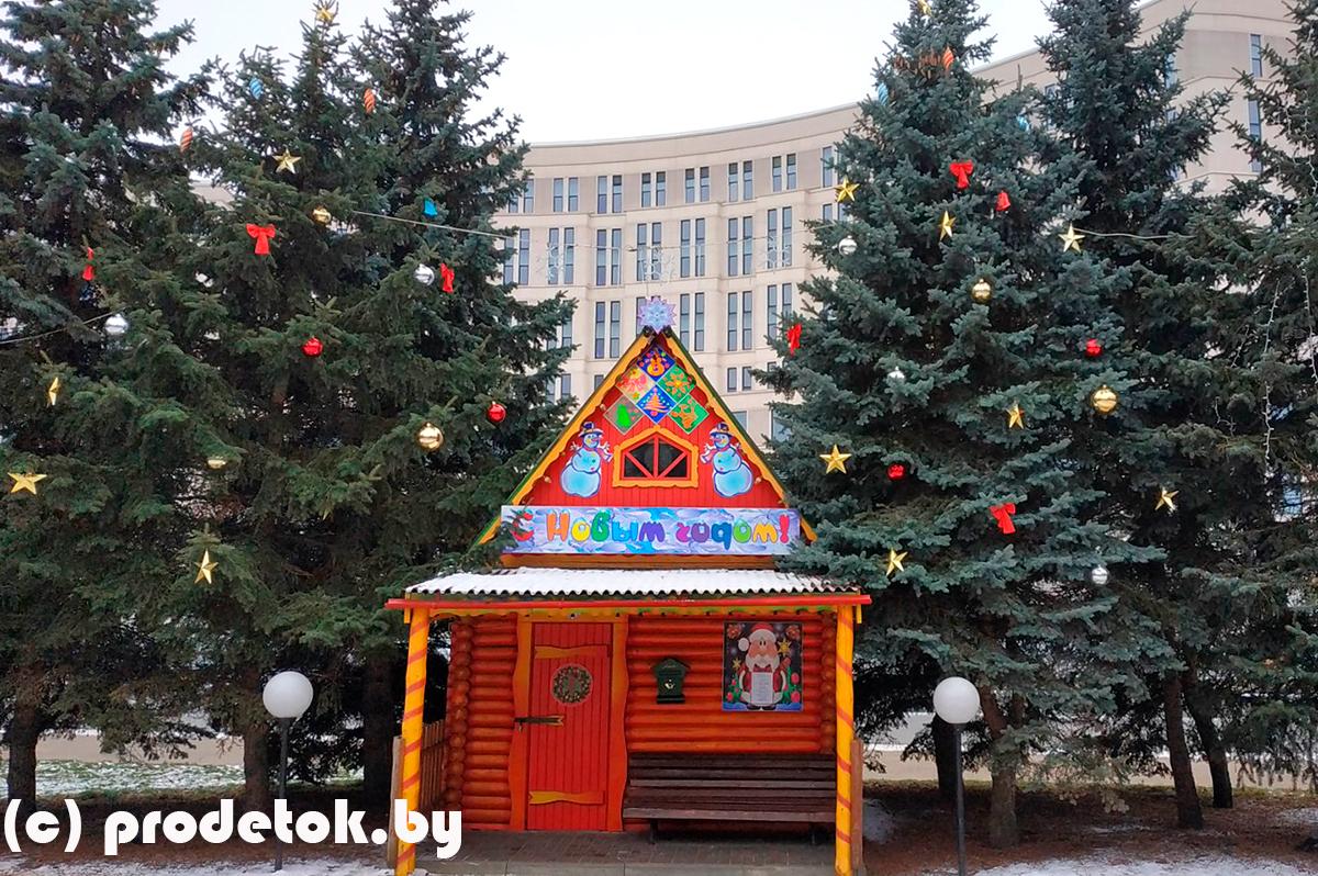 Резиденция Деда Мороза в Парке Горького