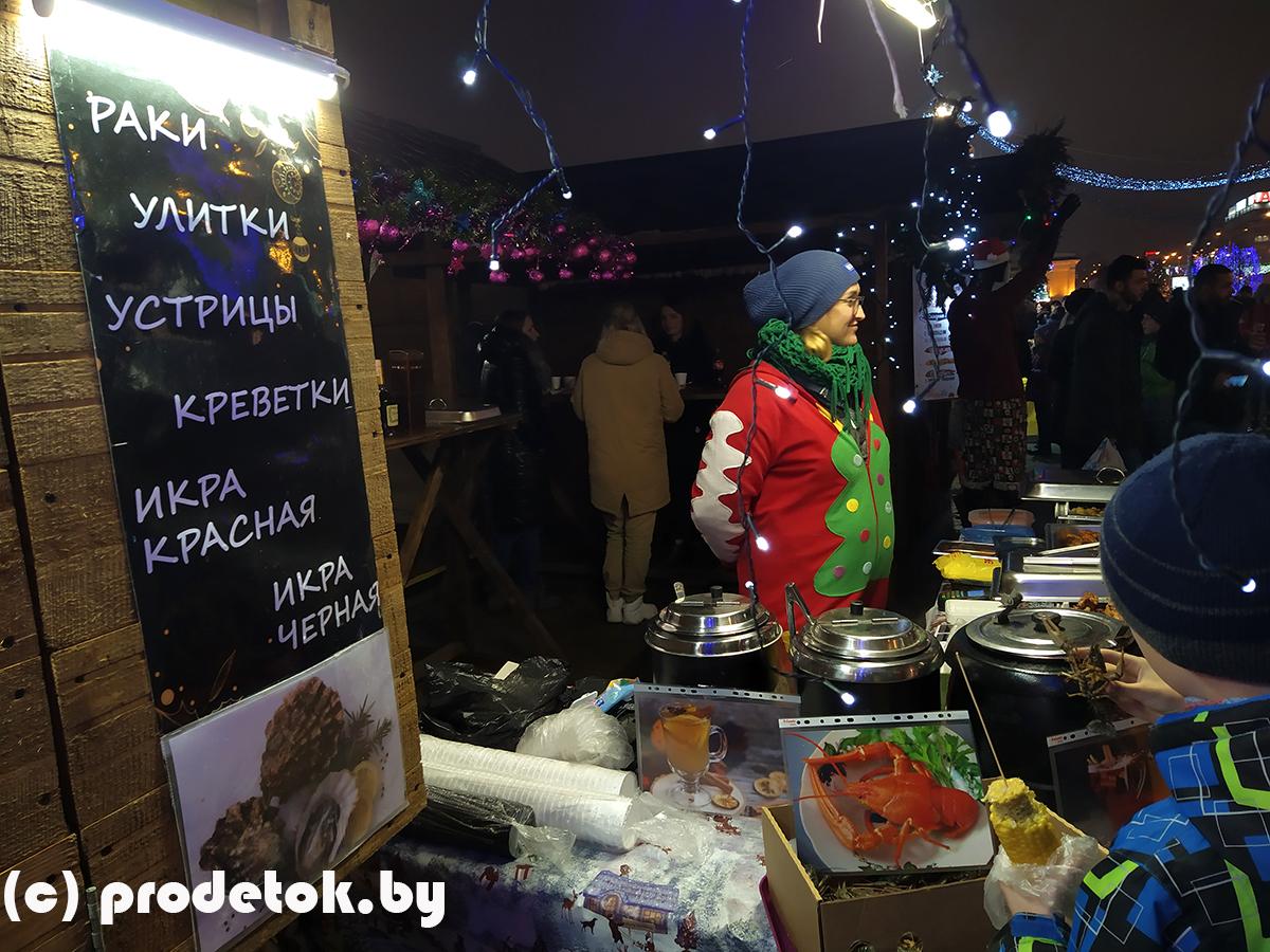 Рождественская ярмарка возле Дворца спорта